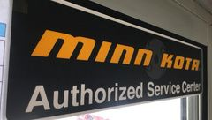 Service Center MINN KOTA