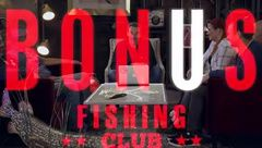 FISHING CLUB - LE THON (BONUS)