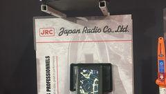Nouveau Radar JRC:  JMA1032